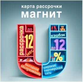 left3